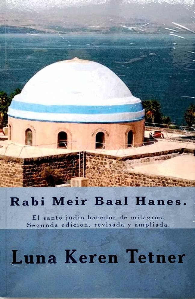 rabi-meir-baal-hanes-luna-keren-tetner-etzsimja-tienda-judia-en-espanol