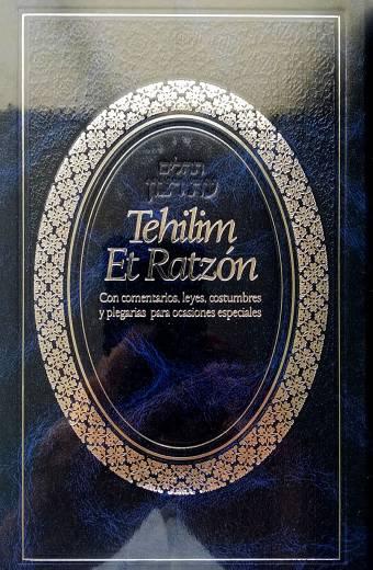 Tehilim-Salmos-Et-Ratzon-Bogota-etzsimja-tienda-judia-en-espanol