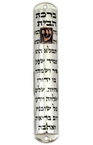 Caja Mezuzá Bendición del Hogar