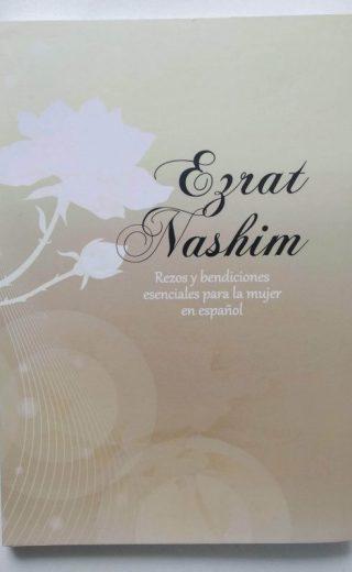 Ezrat Nashim. Rezos ybendiciones esenciales para la mujere en español.